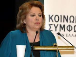 Φωτογραφία για Πρόταση συνεργασίας με ΣΥΡΙΖΑ, ΔΗΜΑΡ και Οικολόγους Πράσινους