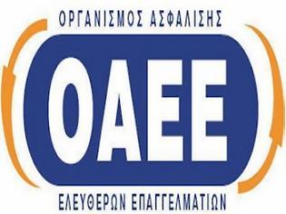 Φωτογραφία για ΟΑΕΕ: Ποιοι δικαιούνται αλλαγής κατηγορίας