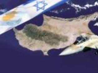 Φωτογραφία για Φύλακες Άγγελοι - Με ισραηλινά φτερά και ξεκάθαρο μήνυμα