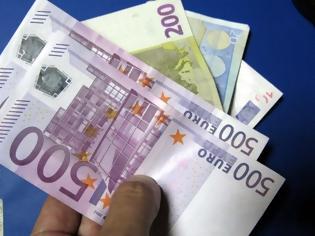Φωτογραφία για Ανακοινώθηκε επίσημα το χρέος της Ελλάδας - Που έχει φτάσει μετά το PSI