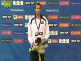 Φωτογραφία για VIDEO: Χρυσό στην κολύμβηση ο Άρης Γρηγοριάδης