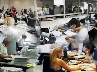 Φωτογραφία για Έρευνα: Πόσοι δημόσιοι υπάλληλοι είναι στην περιοχή σας