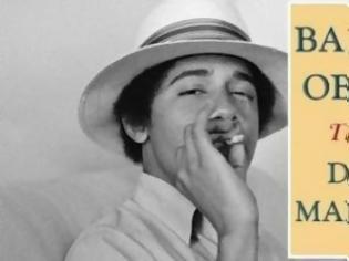 Φωτογραφία για Barack Obama: Κάπνιζε χασίς και είχε gay προμηθευτή;