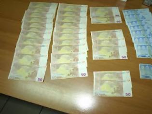 Φωτογραφία για Συλλήψεις για κατοχή παραχαραγμένων χαρτονομισμάτων στην Καλαμάτα