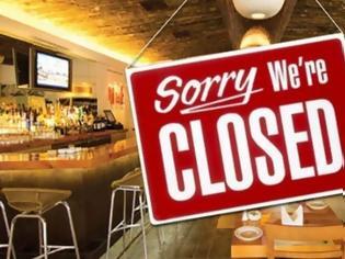 Φωτογραφία για Κλείνουν εστιατόρια ενάντια στην αντιμεταναστευτική πολιτική του Τραμπ