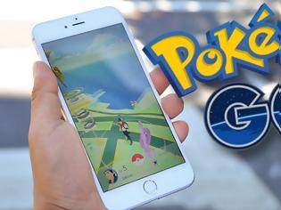 Φωτογραφία για Κυκλοφόρησε η μεγαλύτερη ενημέρωση του παιχνιδιού Pokemon Go
