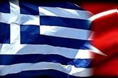 Παίγνιο επί Χάρτου: «Ο διπλωματικός ελιγμός υπεροχή, της Τουρκικής Εθνικής Στρατηγικής Εξωτερικών και Άμυνας»!!
