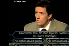 Οι 5+1 νικητές που κέρδισαν τα περισσότερα λεφτά στα ελληνικά τηλεπαιχνίδια! [video]