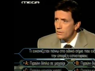Φωτογραφία για Οι 5+1 νικητές που κέρδισαν τα περισσότερα λεφτά στα ελληνικά τηλεπαιχνίδια! [video]