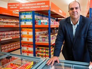 Φωτογραφία για Βόμβα στην αγορά! Έρχεται στην Ελλάδα αλυσίδα σούπερ μάρκετ με προϊόντα των... 30 λεπτών!