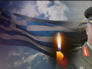 Φωτογραφία για Έφτασε στην Κρήτη η σορός του υποστράτηγου Γ. Τζανιδάκη