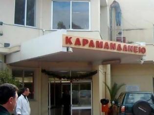 Φωτογραφία για Τον κώδωνα του κινδύνου κρούει η ΠΟΕΔΗΝ για τις μεγάλες ελλείψεις προσωπικού στο Καραμανδάνειο Νοσοκομείο