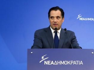 Φωτογραφία για Άδωνις για τη συμφωνία: Βατερλώ για τους ΣΥΡΙΖΑΝΕΛ
