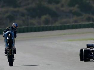 Φωτογραφία για F1 GP και MotoGP σε συνεννόηση!