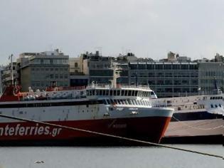 Φωτογραφία για Λύνει την απεργία η ΠΝΟ: Κανονικά τα δρομολόγια πλοίων από τα μεσάνυχτα