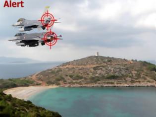 Φωτογραφία για Τρόμος πάνω από το Αιγαίο…Τούρκικo F-16 παρουσίασε βλάβη δυτικά της ν.Χίου ,Το κυνηγούσαν Ελληνικά Μαχητικά !