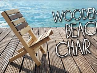 Φωτογραφία για DIY: Φτιάξτε εύκολα μία ιδιαίτερη καρέκλα απαραίτητη για τις καλοκαιρινές διακοπές... [video]