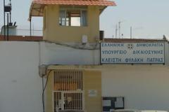Πάτρα: Εισαγγελική παρέμβαση για τους μαθητές - κρατούμενους των φυλακών