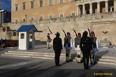 Γενοκτονία Ποντίων: Ρίγη συγκίνησης στην αλλαγή φρουράς στο Σύνταγμα