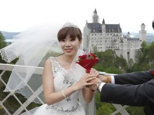 Φωτογραφία για Η κομμουνιστική νεολαία της Κίνας βοηθά στην ανεύρεση συντρόφου
