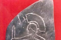 Έρευνα: Αρχαίοι Έλληνες στην Ιαπωνία (Άπω Ιωνία) και αλλού στον κόσμο
