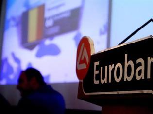 Φωτογραφία για Έκτακτη ανακοίνωση από Eurobank
