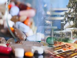 Φωτογραφία για Υπερβάσεις 130 εκατ. ευρώ σε φάρμακα και διαγνωστικές στον ΕΟΠΥΥ κατά το πρώτο τρίμηνο