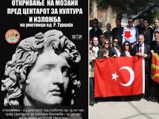 Φωτογραφία για Τουρκοπράκτορες στα Σκόπια στήνουν ψηφιδωτό του Μεγάλου Αλεξάνδρου ύψους τριών μέτρων (φωτο)
