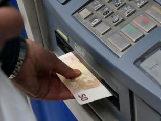 Φωτογραφία για Ανοίγουν λογαριασμούς και αρπάζουν καταθέσεις – Ποιοι είναι στο στόχαστρο