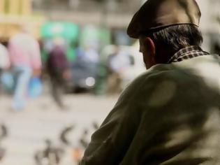 Φωτογραφία για Πάτρα: Του πήρε 14.000 ευρώ για να κάνει μάγια και να φέρει πίσω την οικιακή του βοηθό - Η περιπέτεια του 80χρονου που κατέληξε στην Αστυνομία