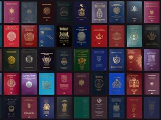Φωτογραφία για Το πιο σπάνιο διαβατήριο στον κόσμο που το έχουν μόνο 3 άνθρωποι
