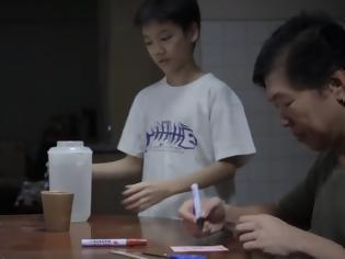 Φωτογραφία για Αυτό το αγόρι δεν εκτιμούσε τον πατέρα του, μέχρι που… [video]
