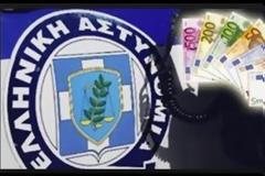 Έλεγχοι της Διεύθυνσης Οικονομικής Αστυνομίας το διήμερο 17 και 18 Ιουνίου σε Θεσσαλονίκη και Ζάκυνθο    Πηγή: Taxheaven © Δείτε περισσότερα https://www.taxheaven.gr/news/news/view/id/35487
