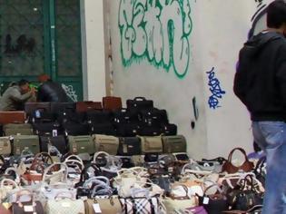 Φωτογραφία για Νέα Δεξιά: Άντρο εγκληματιών η ΑΣΟΕΕ υπό το βλέμμα του υπουργού