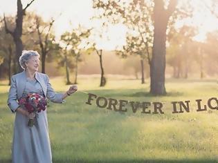 Φωτογραφία για Eίναι ζευγάρι 81 χρόνια