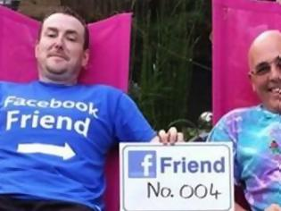 Φωτογραφία για Ταξιδεύει για να γνωρίσει τους 1.103 φίλους του στο Facebook