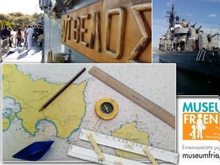 Φωτογραφία για Μ΄έναν χάρτη ναυτικό τα παιδιά ταξιδεύουν στο Πλωτό Μουσείο Α/Τ Βέλος