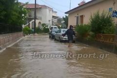 Πλημμύρισε η Λήμνος: Φούσκωσαν ποτάμια και δρόμοι έγιναν ένα με την θάλασσα... [photos]