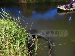 Φωτογραφία για Ιωάννινα: Αυτοκίνητο έπεσε σε αύλακα - Νεκρός ο 58χρονος οδηγός [photos]