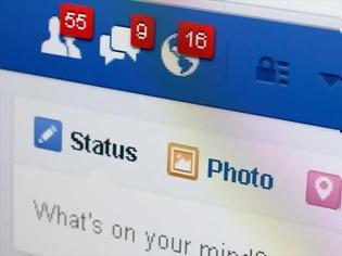 Φωτογραφία για Facebook: Το απλό τρικ με το οποίο μπορεί κάποιος να παραβιάσει τον λογαριασμό σας