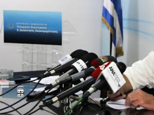 Φωτογραφία για Ενώ ξεζουμίζουν τους Έλληνες: Σταματάνε τα συσσίτια και θα δίνουν μετρητά στους... μετανάστες!