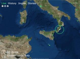 Φωτογραφία για Ένα Google Earth για το Live Online Radio!