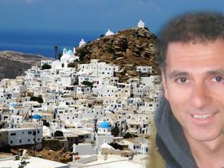 Φωτογραφία για Ο Έλληνας της Wall Street , καρατέγκα και ζωγράφος, έχει αγοράσει το 50% της Ιου και θέλει να την κάνει..Μύκονο!!