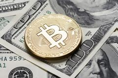 Ανάθεμα για το  Bitcoin απο την Κεντρική Τράπεζα της Κίνας