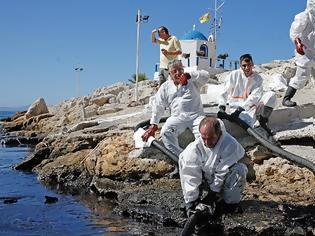 Φωτογραφία για Σχετικά με την πετρελαιοκηλίδα. Μέτρα προστασίας για τους πολίτες.