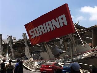 Φωτογραφία για Ισχυρότατος σεισμός 7,1 ρίχτερ στην Πουέμπλα του Μεξικού