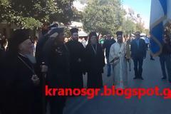 Ο Στρατηγός Ζερβάκης ψάλει τον Εθνικό Ύμνο δίπλα στον Πατριάρχη του Γένους