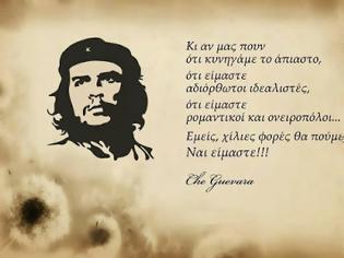 Φωτογραφία για Ερνέστο Τσε Γκεβάρα: Δεν είμαι απελευθερωτής. Δεν υπάρχουν τέτοιοι. Οι άνθρωποι μόνοι τους απελευθερώνουν τους εαυτούς τους.