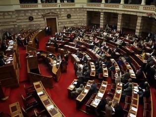 Φωτογραφία για Ελληνικέ λαέ, δέχεσαι αυτό το έκτρωμα που βγήκε από τα έδρανα της Βουλής των Ελλήνων. Δεν θα υψώσεις τη φωνή σου;
