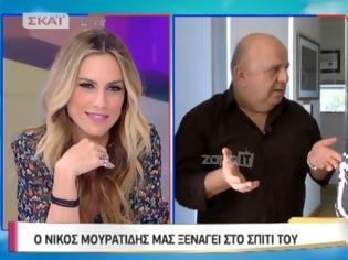 Φωτογραφία για Νίκος Μουρατίδης: Έχετε δει τη μεζονέτα του στο κέντρο της Αθήνας;